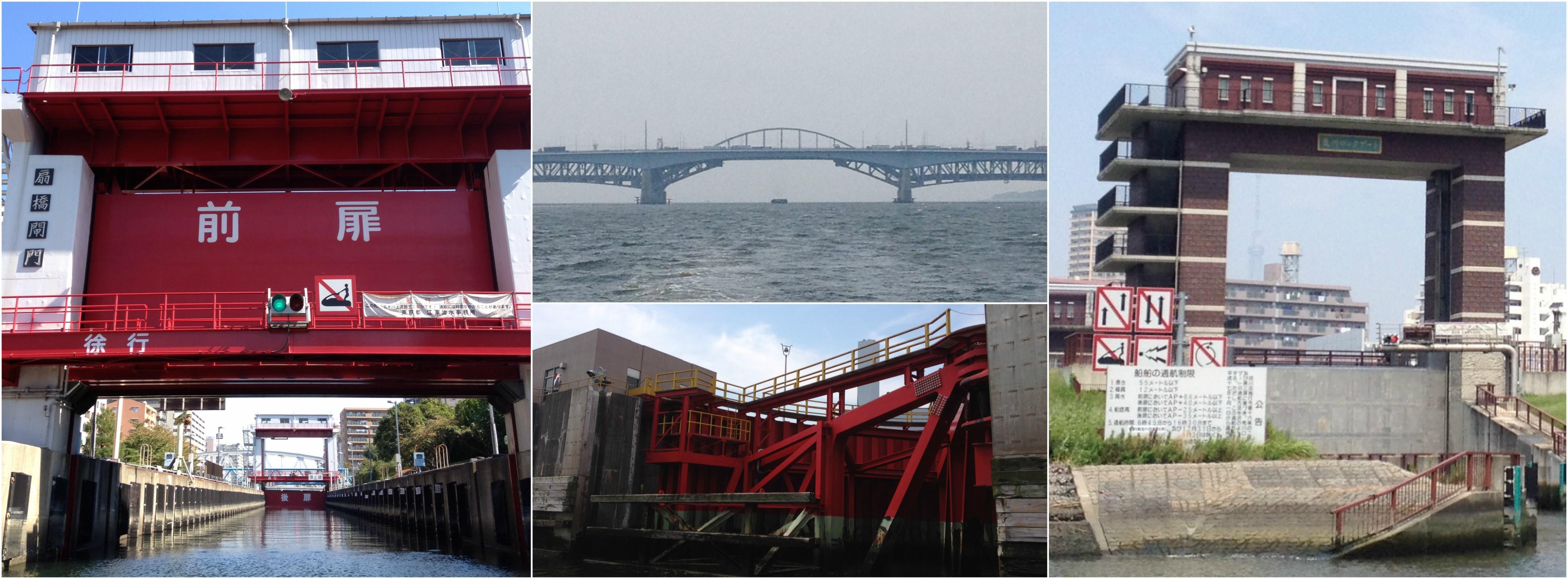 ダブルロックゲート=扇橋閘門と荒川ロックゲート