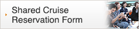 Shared Cruise Reservation Form