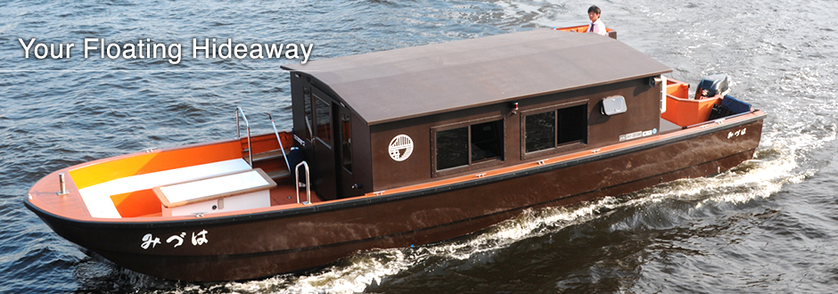 Your Floating Hideaway