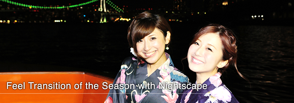 Feel Transition of the Season with Nightscape