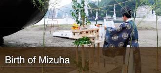 Birth of Mizuha