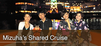Mizuha's Shared Cruise