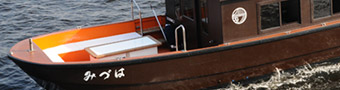 風を感じる舟桟敷