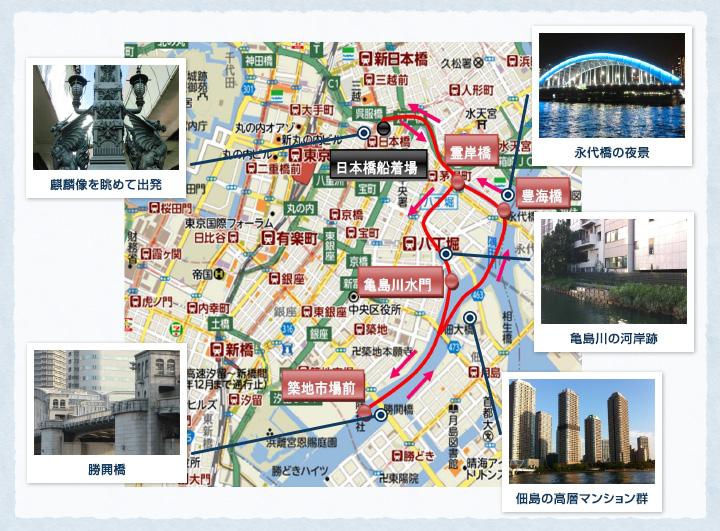 亀島川コース