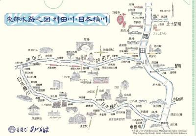 オリジナル水路図クリアファイル